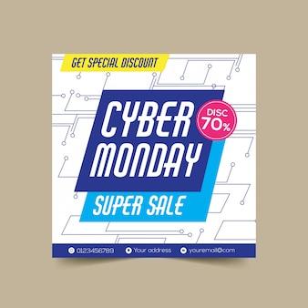 Cyber-montag-verkauf, quadratische entwurfsvorlage