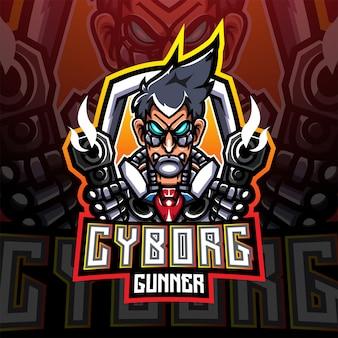 Cyborg gunners esport maskottchen logo design