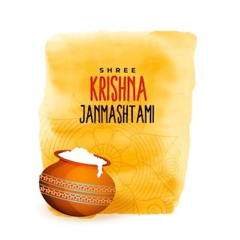 Dahi-handi festival des shree krishna janmashtami hintergrundes