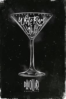 Daiquiri cocktail mit schriftzug auf tafelart