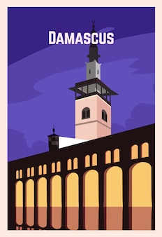 Damaskus retro poster. damaskus landschaftsillustration.