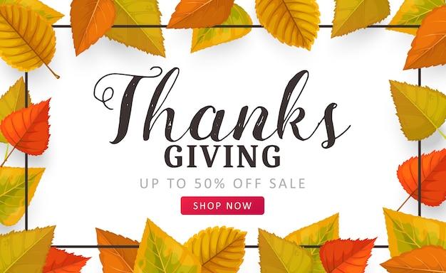Dank giving day sale banner mit herbstlaub. spezielles rabattangebot für laden, einkaufszentrum und markt. werbe-gutschein für das einkaufen mit gefallenen blättern von birke, pappel und ulme