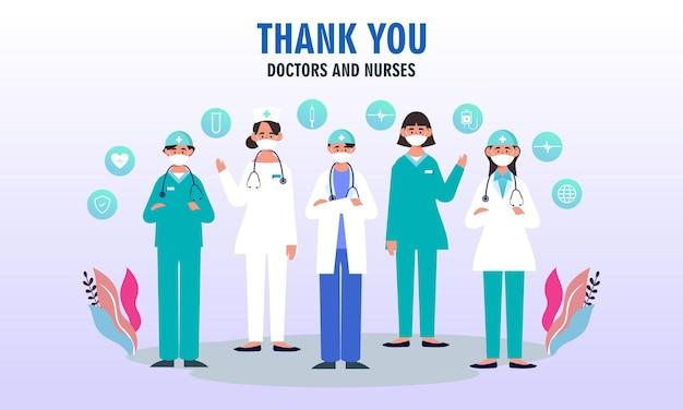 Danke ärzte und krankenschwestern flache designillustration