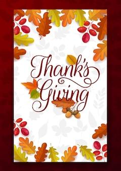 Danke begrüßung mit herbstlaub aus ahorn, eiche, birke oder eberesche mit eichel. glücklicher erntedankfestrahmen, herbstjahresferien-glückwunschplakat mit laubpflanzen