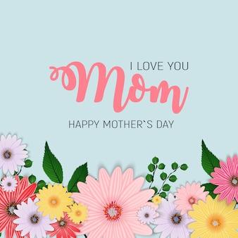 Danke für alles, mama. glücklicher muttertag süß mit blumen. illustration
