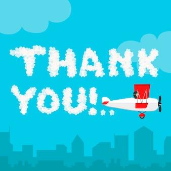 Danke im himmel. illustration des wolkenalphabetes lokalisiert auf einer landschaft des blauen himmels und der stadt. wettertext himmel und flaches flugzeug. vielen dank