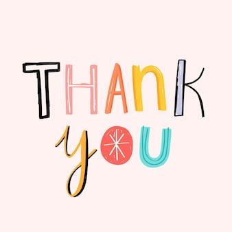 Danke wort doodle typografie schriftzug letter