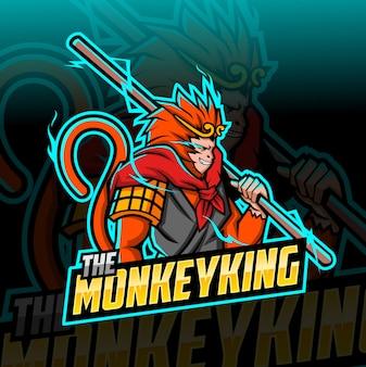 Das affenkönig-maskottchen-esport-logo