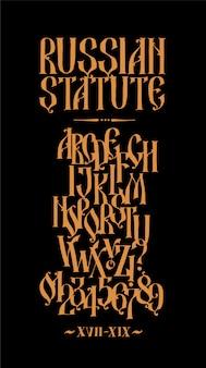 Das alphabet der alten russischen schrift.