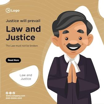 Das banner-design der gerechtigkeit wird sich durch die illustration im cartoon-stil durchsetzen