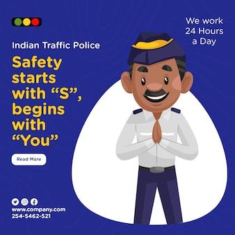 Das banner-design der sicherheit der indischen verkehrspolizei beginnt mit s beginnt bei ihnen