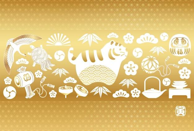 Das jahr der tiger-grußkartenvorlage mit japanischen vintage-charms auf goldenem hintergrund