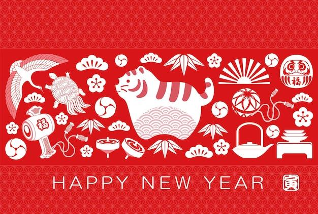 Das jahr der tiger-grußkartenvorlage mit japanischen vintage-charms auf rotem hintergrund