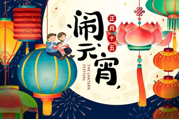 Das laternenfest mit bunten traditionellen laternen und vollmondlandschaft, name und datum des feiertags in chinesischer kalligraphie