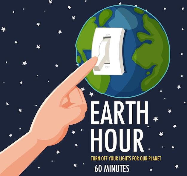 Das plakat oder banner der earth hour-kampagne schaltet ihr licht für unseren planeten 60 minuten lang aus