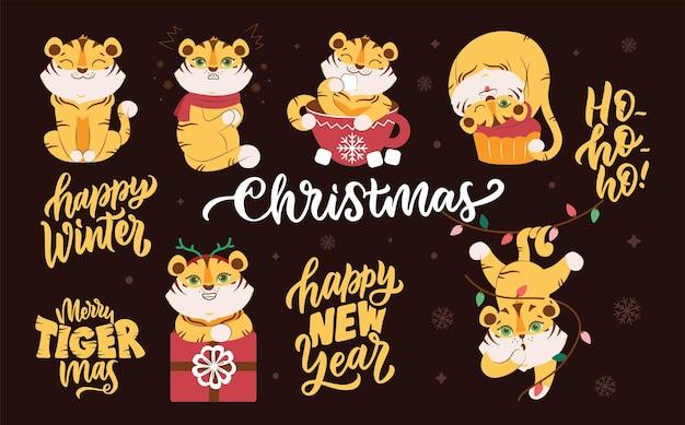 Das set von cartoon-tigern für weihnachten und happy new year designs die niedlichen tiere für logos 2022