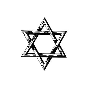 Davidstern, handgezeichnete abbildung. symbol der jüdischen religion im vektor.