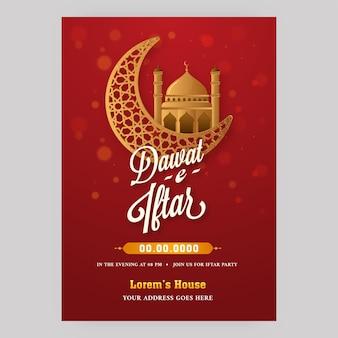Dawat-e-iftar flyer design mit goldenem halbmond und moschee auf rotem hintergrund.