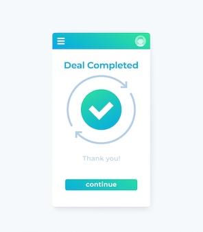 Deal abgeschlossen