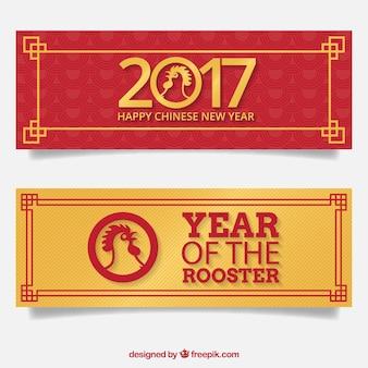 Dekorative banner mit den hähnen für chinesisches neues jahr
