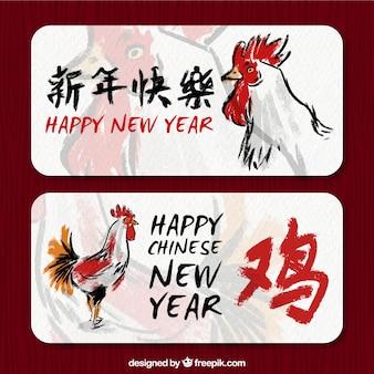 Dekorative banner von hähnen für chinesisches neues jahr