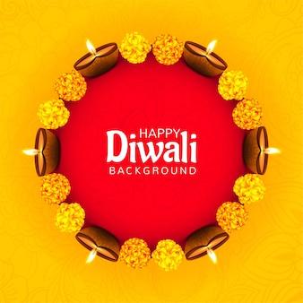 Dekorative blume auf diwali diya für festivalkartenhintergrund