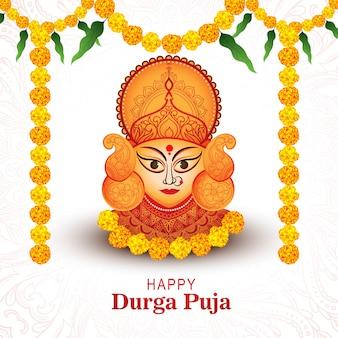Dekorative blume für glückliche indische festivalkarte durga pooja