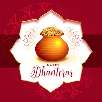 Dekorative festivalkarte für dhanteras-tag