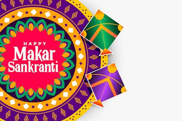 Dekorative glückliche makar sankranti indische festivalgrußkarte