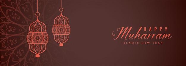 Dekorative hängelampe des muharram festivals