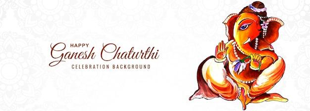Dekorative lord ganesha für ganesh chaturthi karte banner design
