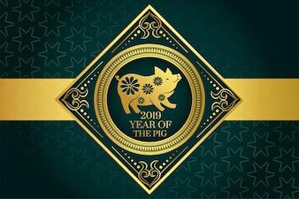 Dekorativer chinesischer Hintergrund des neuen Jahres für Schweinetier