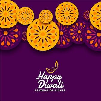 Dekorativer glücklicher diwali-festivalkartenhintergrund