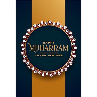 Dekorativer glücklicher islamischer hintergrund des neuen jahres muharrams