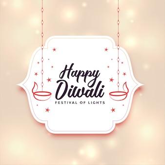 Dekorativer hintergrund der glücklichen diwali-festivalkarte
