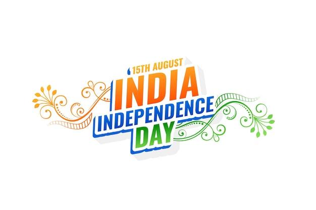 Dekorativer hintergrund zum tag der unabhängigkeit indiens