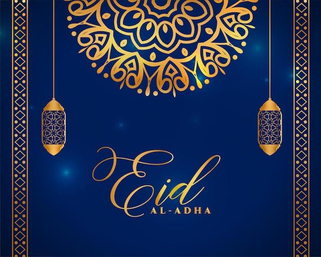 Dekorativer islamischer eid al adha mandala hintergrund