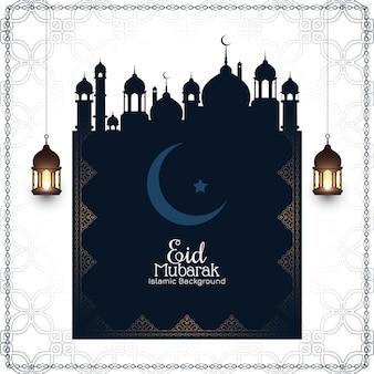 Dekorativer islamischer eid mubarak festival religiöser hintergrund