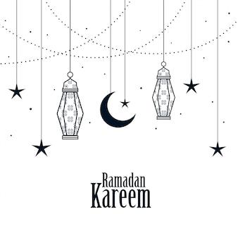 Dekorativer islamischer ramadan kareem