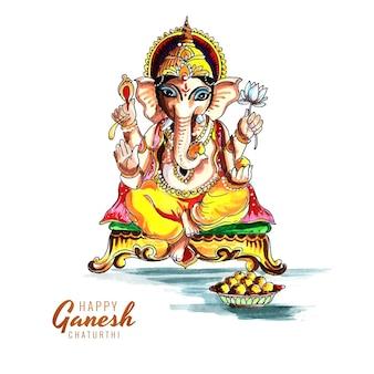 Dekorativer lord ganesha für ganesh chaturthi karte