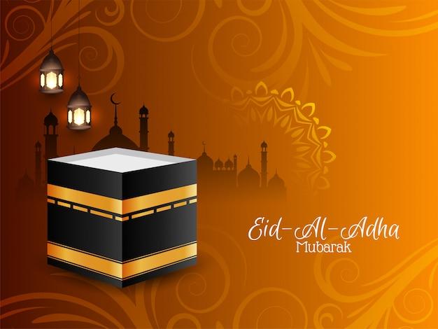 Dekorativer religiöser eid-al-adha mubarak hintergrund