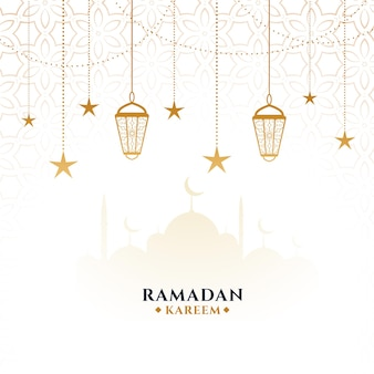 Dekoratives arabisches design des ramadan kareem