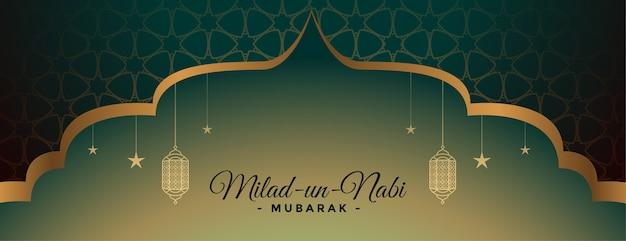 Dekoratives banner des milad un nabi festivals