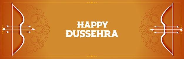 Dekoratives banner für indisches festival von dussehra