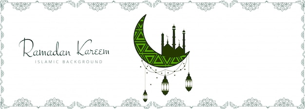 Dekoratives design der schönen ramadan-kareem fahne