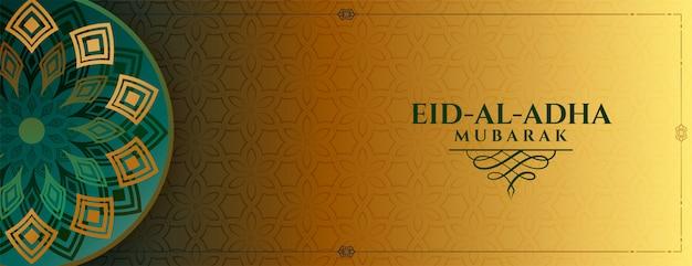 Dekoratives eid al adha bakrid festivalbanner im islamischen stil