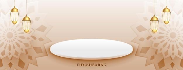 Dekoratives eid mubarak banner mit podium