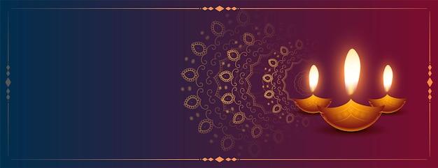 Dekoratives glückliches diwali-glühendes diya-bannerdesign