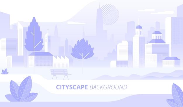 Dekoratives hintergrunddesign des modernen stadtbildes. stadtlandschaft, flache fahnenschablone der stadtarchitektur. leerer park ohne leute. gebäude und bäume cartoon-vektor-illustration mit typografie