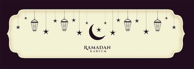 Dekoratives islamisches bannerdesign des ramadan kareem festivals